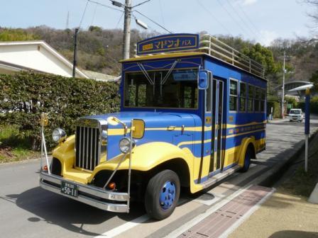 マドンナバス 1