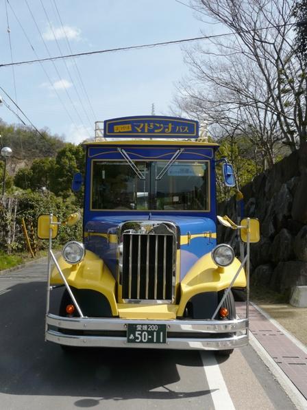 マドンナバス 2