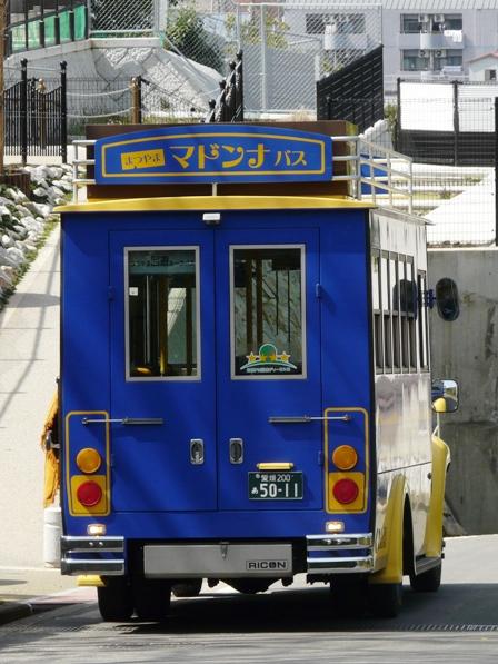 マドンナバス 3