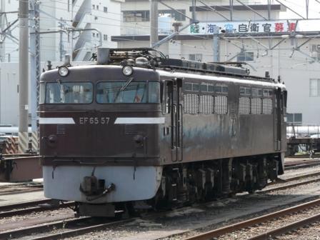 EF65-57