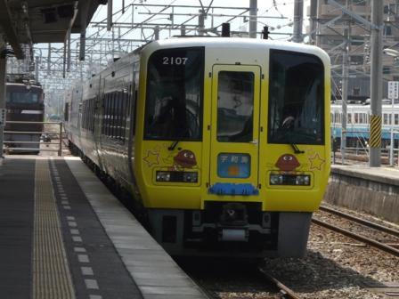 アンパンマン列車 (2000系特急) 1