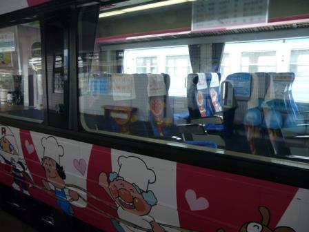 アンパンマン列車 (2000系特急) 4