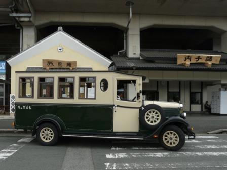 内子駅 レトロバス 「ちゃがまる」 3