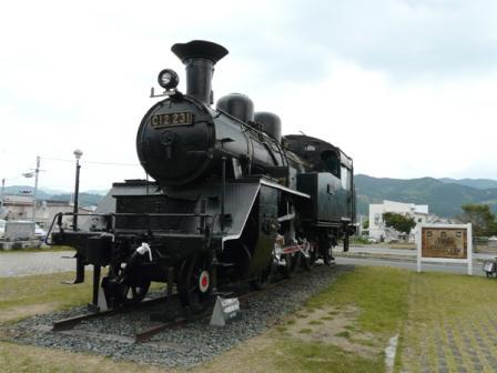 内子駅 C12 (蒸気機関車) 2