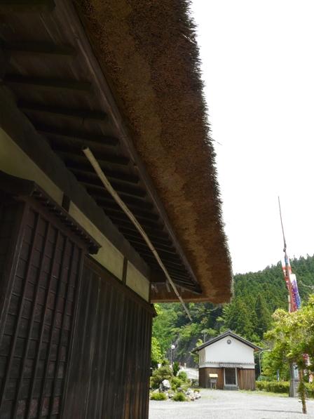 太郎川公園 草葺き民家 2