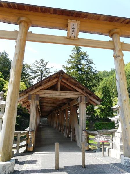 三嶋神社 2