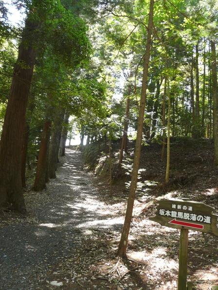 坂本龍馬 脱藩の道 3