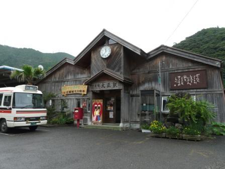 土佐大正駅