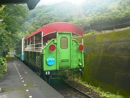 半家駅 トロッコ列車 「清流しまんと号」