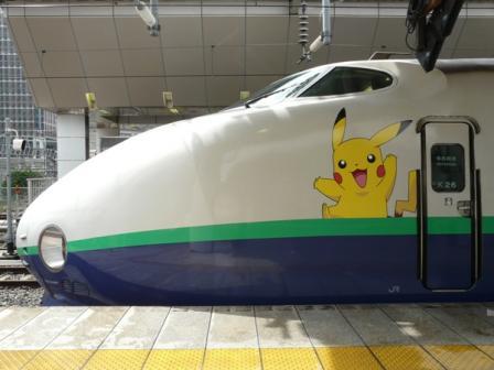 200系 ポケモン新幹線 2