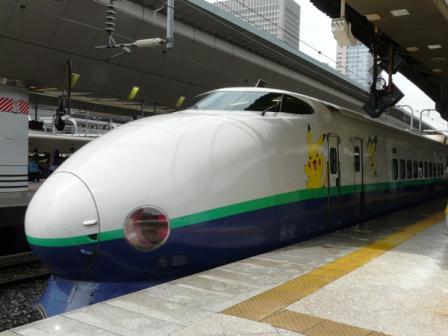 200系 ポケモン新幹線 1