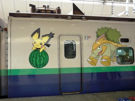 200系 ポケモン新幹線 3