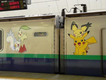 200系 ポケモン新幹線 4