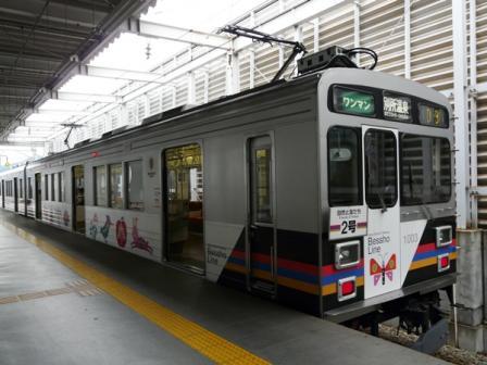 上田電鉄 1000系 「自然と友だち 2号」 2
