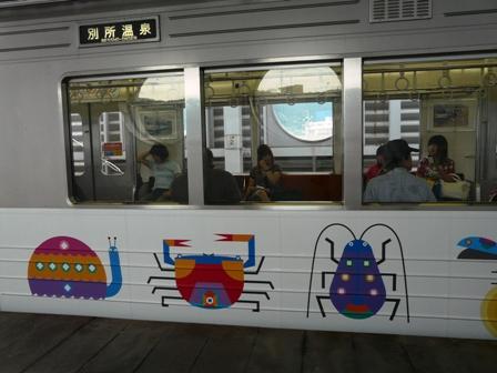 上田電鉄 1000系 「自然と友だち 2号」 4