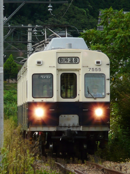 上田電鉄 7200系 「まるまどりーむ号」 1
