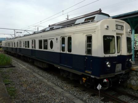 上田電鉄 7200系 「まるまどりーむ号」 2