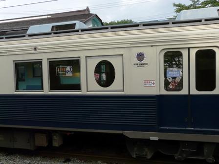 上田電鉄 7200系 「まるまどりーむ号」 3