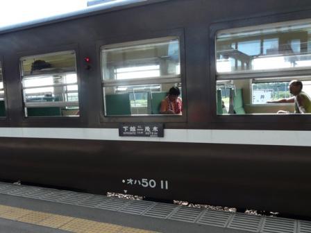 真岡鐵道 SLもおか号 4 (オハ50形客車)