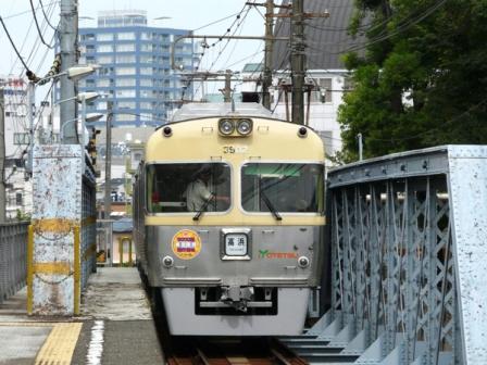 伊予鉄道・石手川公園駅 3000系 3
