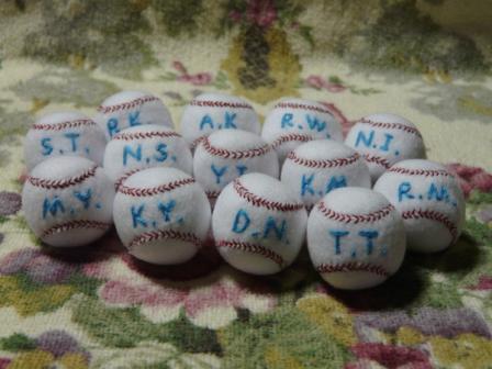 野球ボール・ストラップ 1