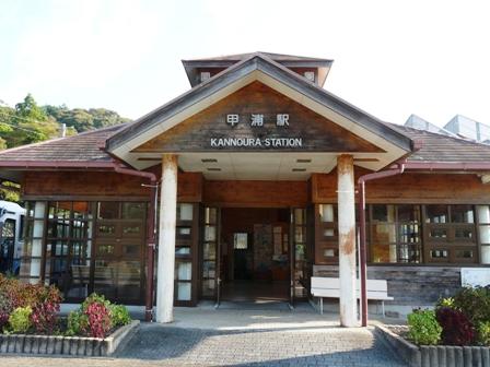 阿佐海岸鉄道 甲浦駅
