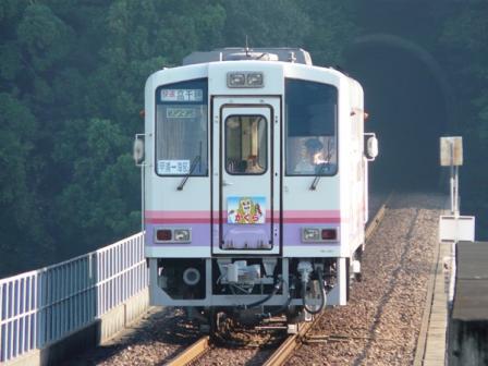 阿佐海岸鉄道・甲浦駅 高千穂復刻列車 1
