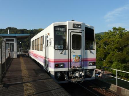 阿佐海岸鉄道・甲浦駅 高千穂復刻列車 2