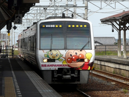 琴平駅 アンパンマン列車 1