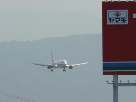 松山空港 9  坂の上の雲ラッピングジェット