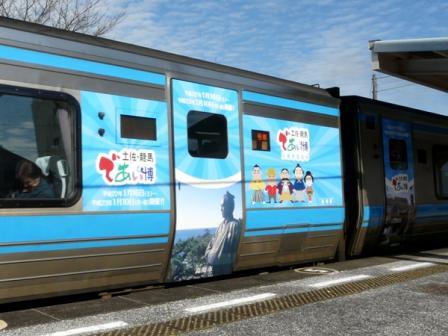 佐川駅 「龍馬伝」 ラッピング列車 2