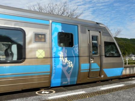 佐川駅 「龍馬伝」 ラッピング列車 4