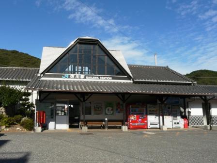 JR佐川駅