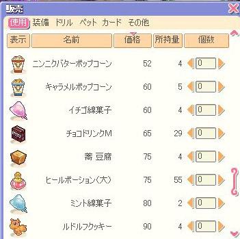 screenshot0381_edited.jpg