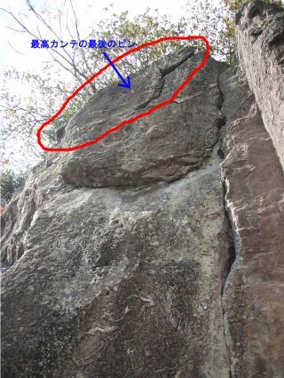 最高カンテの岩の亀裂
