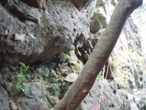 城山インナーウォール2への上り口