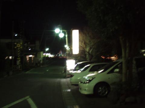 大仁温泉民宿一二三荘は線路のすぐ脇だ