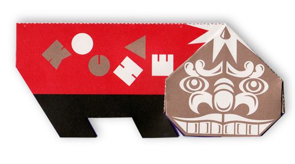 折り紙ユニットcochaeデザインの展覧会チラシ 出石芸術百貨街10