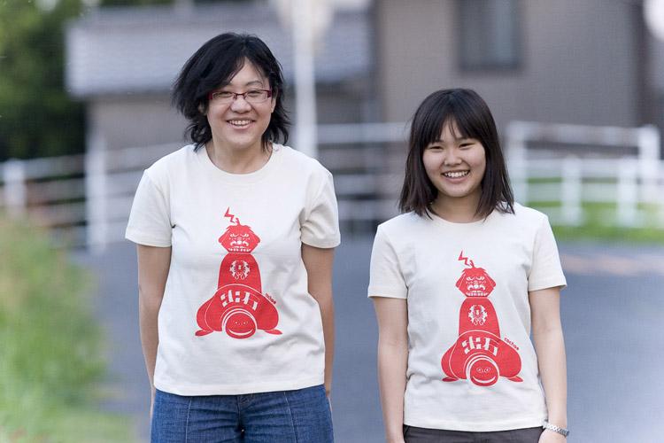 折り紙ユニットcochaeがデザイン!「出石の獅子舞Tシャツ」