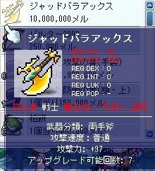 2005052007.jpg