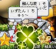 2005080504.jpg