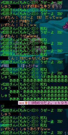2006101507.jpg