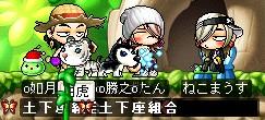 2006120501.jpg