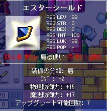 2007031803.jpg