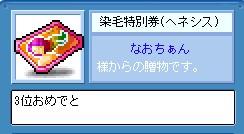 2007052707.jpg