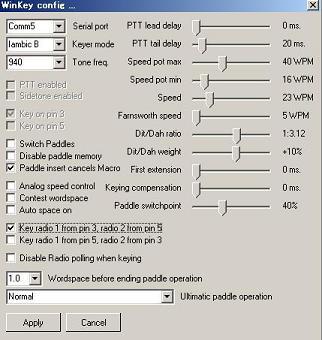 System_Logger32_4.jpg
