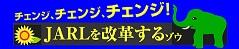 TTL-Change2.jpg