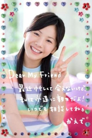 1037809784_0caaacf836.jpg