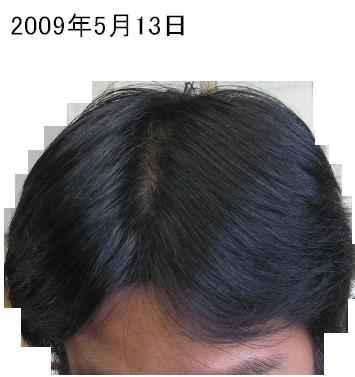 20090513