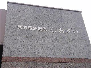 20081210021031